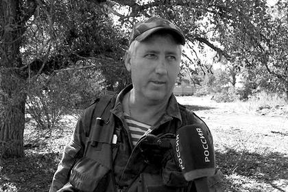 Журналист сообщил о гибели командира батальона «Хулиган» ополчения ЛНР
