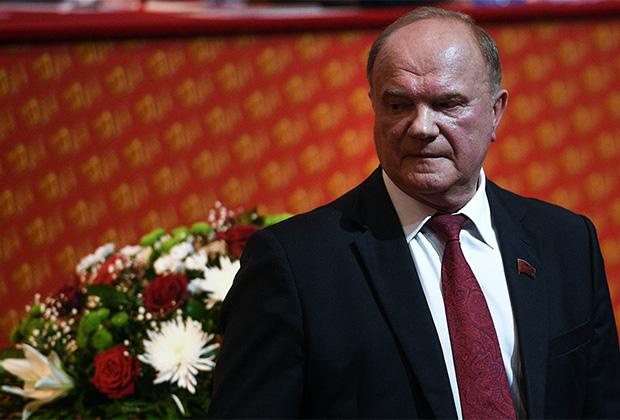 Участники XVII съезда ЦК КПРФ переизбрали председателем партии Геннадия Зюганова