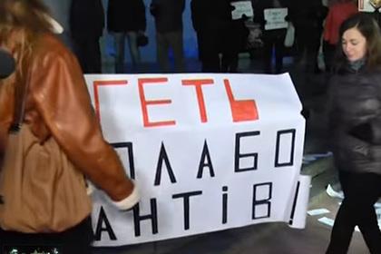 Националисты сорвали концерт Светланы Лободы в Одессе - Real estate