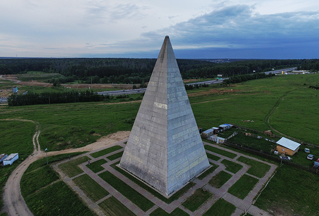 Пирамида Голода до падения