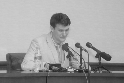 Умер отпущенный из северокорейской тюрьмы американский студент - Real estate