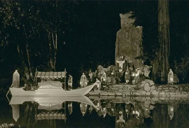 Фрагмент ритуала