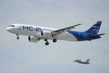28 May 2017. Russias new MC-21 airliner made its first flight in Irkutsk, Vice Premier Dmitry Rogozin reported May 28. It is the first Russian-made narrowbody commercial passenger aircraft designed in the post-Soviet era. The program was launched in 2007 and is headed by Irkut Corp., a subsidiary of Russias government-owned aircraft holding - United Aircraft Corp. Photographer: © Rogozin/ twitter.com