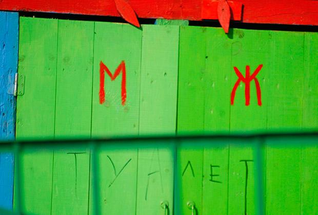 Еврокомиссия пригрозила оштрафовать Литву за то, что граждане республики справляют нужду в уличных туалетах