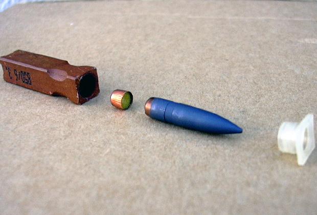 Безгильзовый патрон калибра 4.7 миллиметров к немецкой винтовке G11