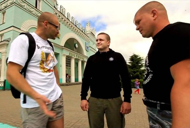 Максим Марцинкевич с националистами Евгением Долгановым и Павлом Рудометовым