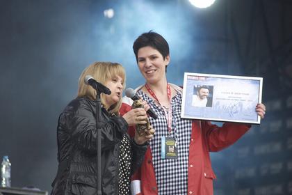 Элла Памфилова объявляет победителя