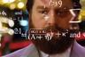 Мужчина проснулся обладателем 72триллионов рублей из-за ошибки