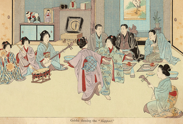 Благородные девушки, обученные хорошим манерам, способные поддержать разговор, умеющие танцевать и играть на музыкальных инструментах, пользовались огромной популярностью