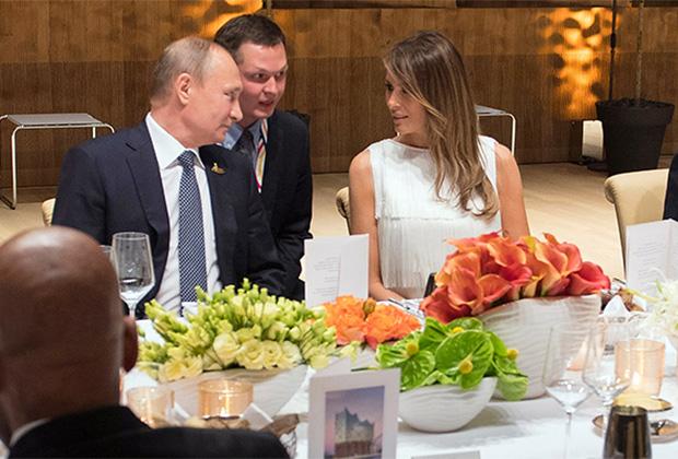 Владимир Путин и Мелания Трамп на торжественном банкете в честь открытия саммита G20 в Гамбурге