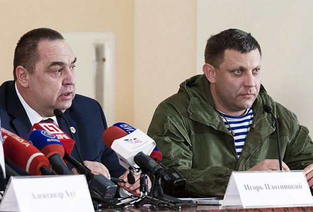 Игорь Плотницкий и Александр Захарченко