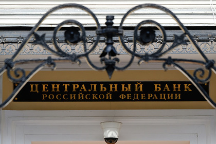 Георгий Лунтовский оставляет пост первого зампредаЦБ