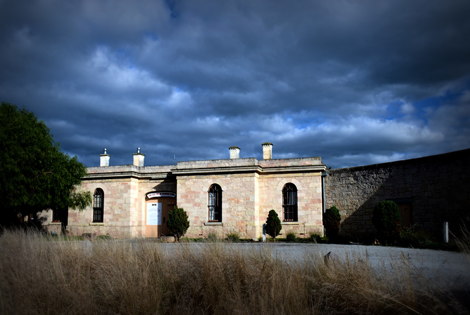 The Old Mount Gambier Gaol (Маунт-Гамбиер, Австралия)