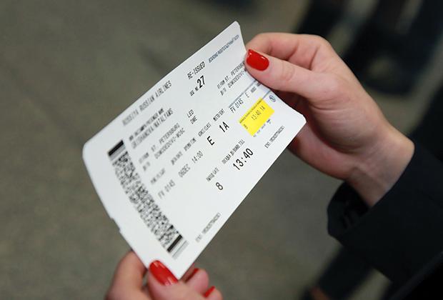 Перед покупкой изучите информацию на сайте, где приобретаете билеты, и найдите правила тарифа