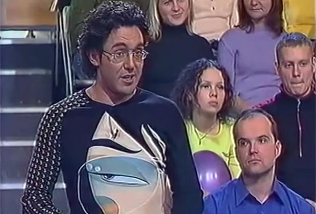 «Большая стирка», 2001 год