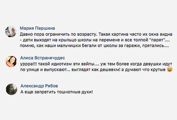 Мнения пользователей сетей относительно инициатив в рамках проекта «ЗОЖ» разделились: одни приветствовали их...