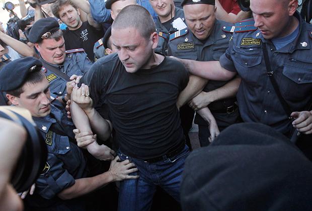 Во время несанкционированной акции «День гнева»на Тверской улице в Москве