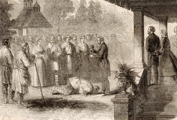 Освобождение крепостного, 1861 год