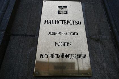 Проект переноса столицы РФ за Урал передали в Минэкономразвития