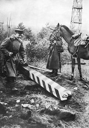 Советско-польская граница, 1939 год