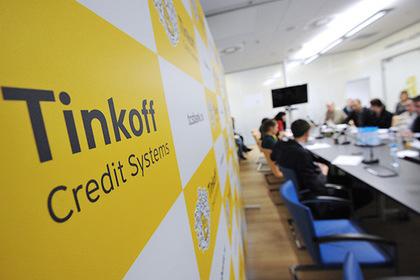 Тинькофф банк открыл сеть банкоматов