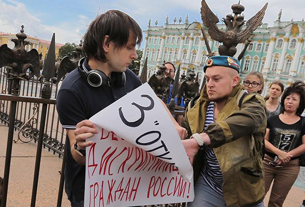 Пикет ЛГБТ-активистов против ненависти и нетерпимости на Дворцовой площади Санкт-Петербурга