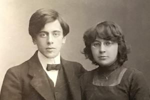 Марина Цветаева и Сергей Эфрон. 1911 год