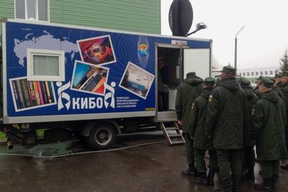 Подмосковные музеи примут участие вакции «День вмузее для русских кадет»