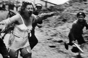 Львовский погром, 1941