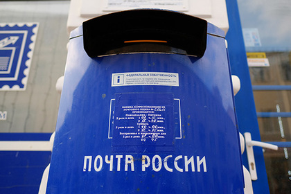 Новый пенсионер: «Почта России» с опозданием доставила запрос ФСБ в офис Telegram в Лондоне