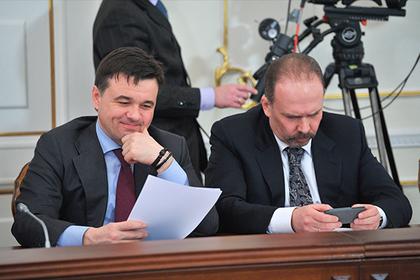 Мень и Воробьев вручили ключи от новых квартир дольщикам «СУ‑155» в Подмосковье
