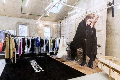 Московскую элиту пригласили в новый трехэтажный магазин