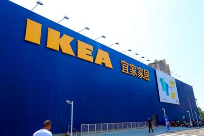 IKEA извинилась засексистскую рекламу в«Поднебесной»