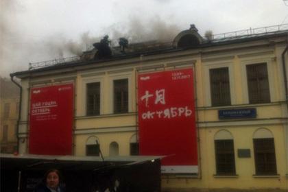Вцентральной части Москвы загорелась кровля музея личных коллекций имени Пушкина