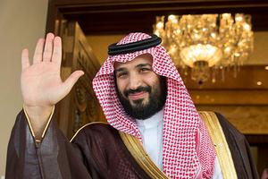 Мухаммад бен Салман Аль Сауд