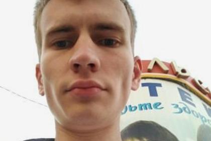 Администратор группы во «Вконтакте» получил условный срок за пост о жителях Средней Азии