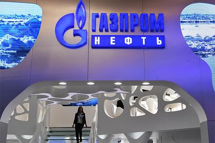 «Газпром нефть» наградила молодых талантливых математиков