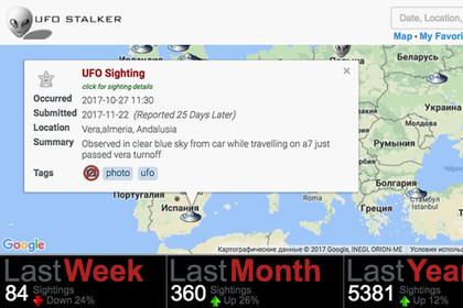 Создана карта вторжений инопланетян наЗемлю Перейти в Мою ЛентуСкриншот