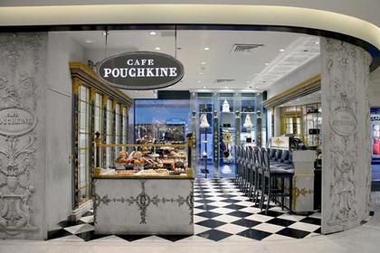 «Кафе Пушкинъ» открылось в Париже