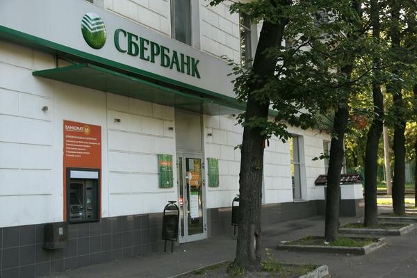 Клиенты Сбербанка столкнулись с невозможностью воспользоваться картами