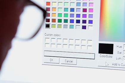 Пользователь социальная сеть Twitter продемонстрировал способ создания градиентов в обычном графическом редакторе Paint