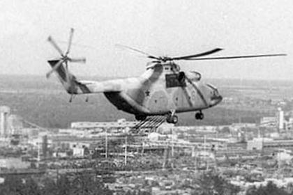 На развалинах Чернобыльской АЭС нашли вертолет