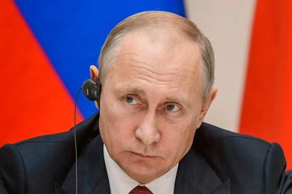 Путин назван самым сексуальным