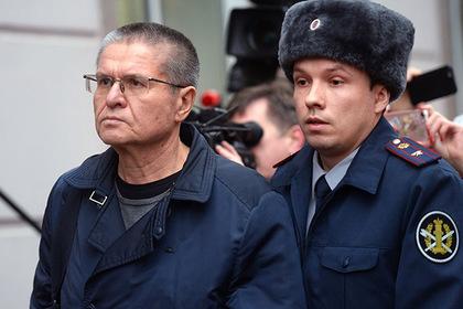 Улюкаева признали виновным во взяточничестве