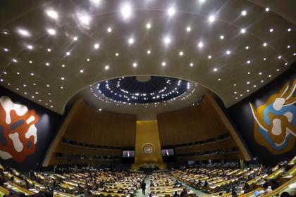 Генассамблея ООН признала Россию «оккупирующей державой»
