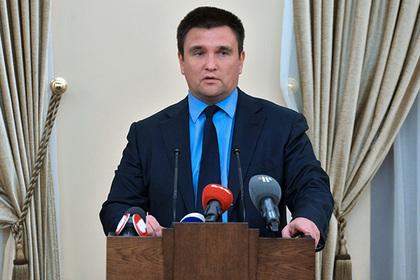 Климкин вспомнил «счастливые лица» украинцев при поездках вЕвропу