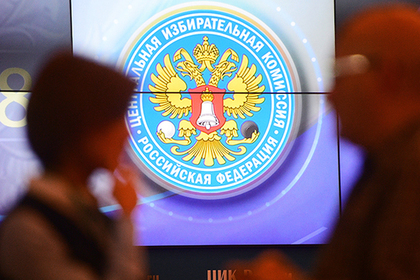 Названо число потенциальных кандидатов на выборах президента России