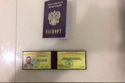 ВУкраинском государстве задержали прежнего крымского депутата