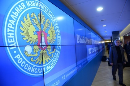 Стали известны размеры фондов кандидатов в президенты РФ