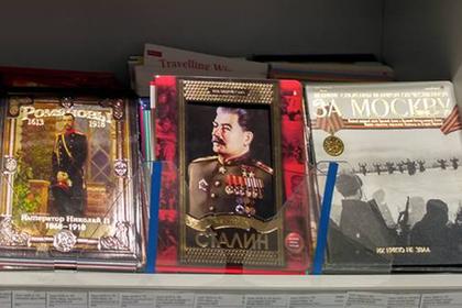 На Украине уравняли Сталина и российских императоров